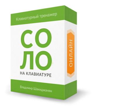 Обучение клавиатуре компьютера бесплатно подготовительные курсы аккредитованные министерством образования словакии of